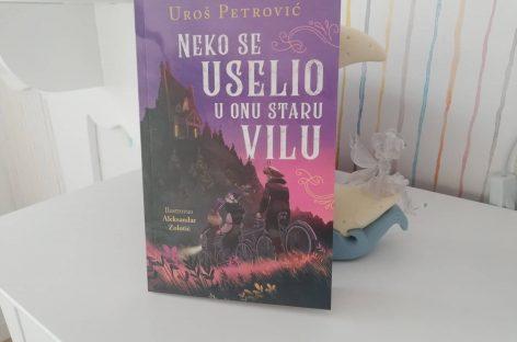 Урош Петровић: Загонетке су авантура духа и ума, оне чине да мозак постаје све моћнији