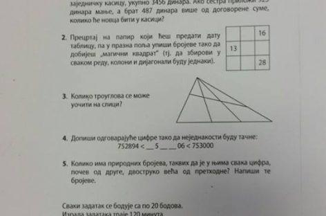 Задаци и решења са школског такмичења из математике 2019