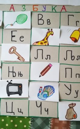 Učenje kroz igru za različite uzraste (brojevi, slova, gledanje na sat…)